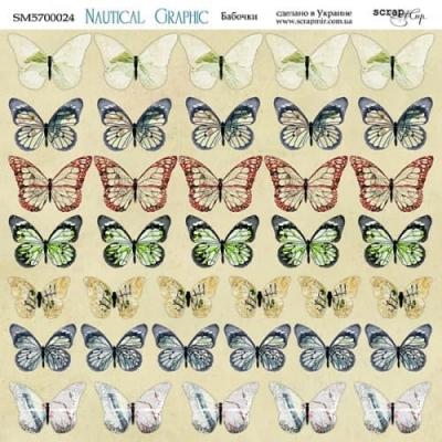 Лист двусторонней бумаги 20х20см Бабочки Nautical Graphic