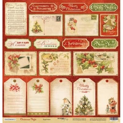 Лист односторонней бумаги 30x30 Карточки из коллекции Christmas Night
