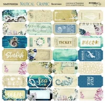 Лист двусторонней бумаги 20х20см Билетики Nautical Graphic