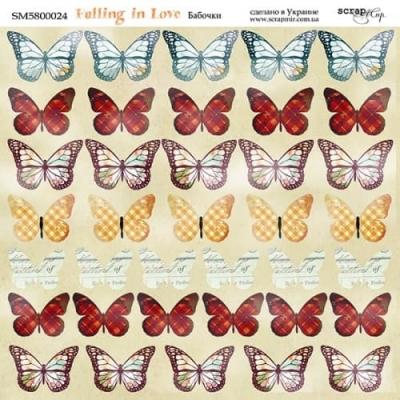 Лист двусторонней бумаги 20х20см Бабочки Falling in Love