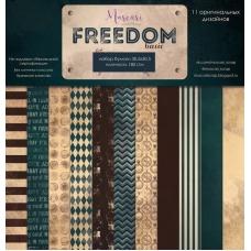 """Набор бумаги """"Freedom basic"""" 30,5 на 30,5 см"""