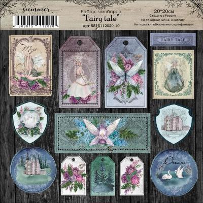 """Чипборд """"Fairy tale"""""""