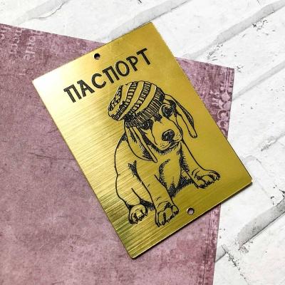 Табличка Паспорт со щенком, 5х7 см, золото