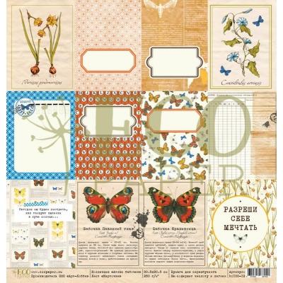 Лист Карточки - Атлас, 30х30, Eco Paper