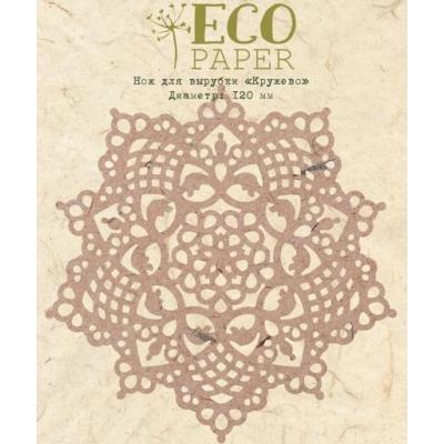 """Нож для вырубки """"Кружево"""" Eco Paper"""