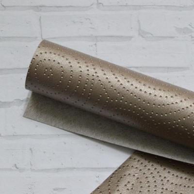 Отрез кожзама с текстурой круги 33х50 см, цвет серый