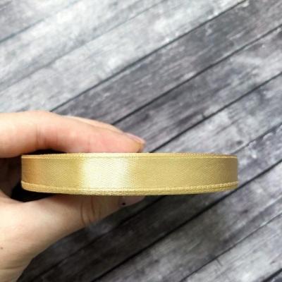 Лента атласная 1,2 см ширина, отрез 1 м, золотой