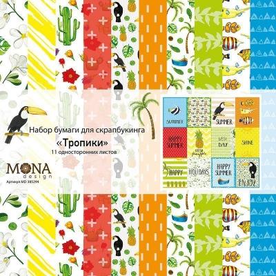 Набор бумаги Тропики 11 листов Mona Design