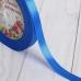 Лента атласная, 10мм, 23±1м, №40, цвет ультрамарин Арт Узор