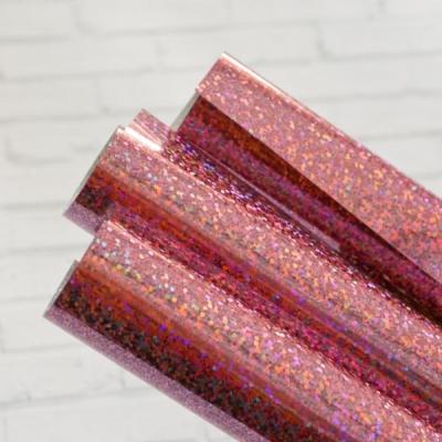 Отрез термотрансферной пленки голлографика 25х25 см, розовый