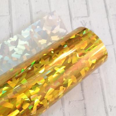 Отрез термотрансферной пленки  крупная голлографика 25х25 см, золото