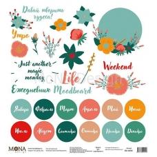 Лист для вырезания - Цветочный ежедневник, MoNa Design