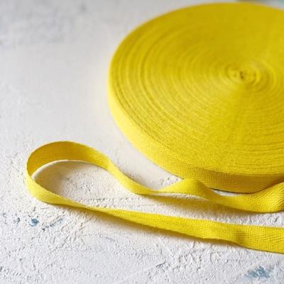 Киперная лента, ширина 1,5 см, отрез 1 м, желтая