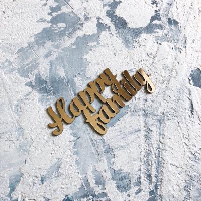 Надпись из пластика с зеркальным покрытием, Happy family, 7х3,5 см, золото