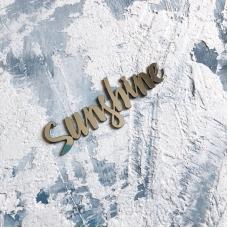 Надпись из пластика с зеркальным покрытием, Sunshine, 7х2 см, серебро