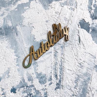 Надпись из пластика с зеркальным покрытием, Autolady, 7х2,8 см, золото