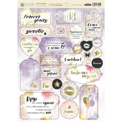 """Набор чипборда """"Pretty violet"""", 26 элементов, 2мм, FLEUR design"""