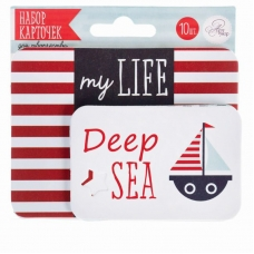 "Набор карточек для творчества ""Deep sea"", 9,5 х 10 см Арт Узор"