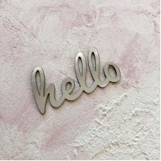 Слово Hello из пластика с серебряным зеркальным покрытием, 6,5х3.5 см