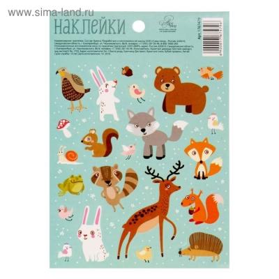 Бумажные наклейки «Лесные обитатели», 11 х 16 см