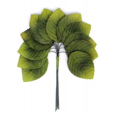 Декоративный букетик листья (темно-зеленый)