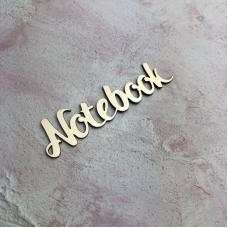 Слово Notebook из пластика с золотым зеркальным покрытием,7х1,5 см