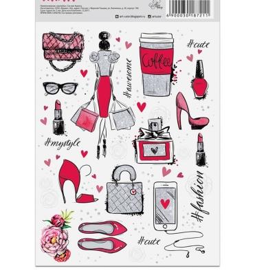 Наклейки бумажные без линии реза Fashion, 14 х 21 см