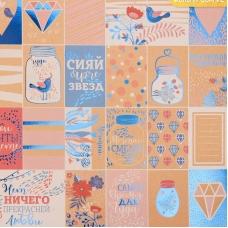 Бумага крафтовая для скрапбукинга с фольгированием «Мечтай», 30,5 х 30,5 см, 250 г/м