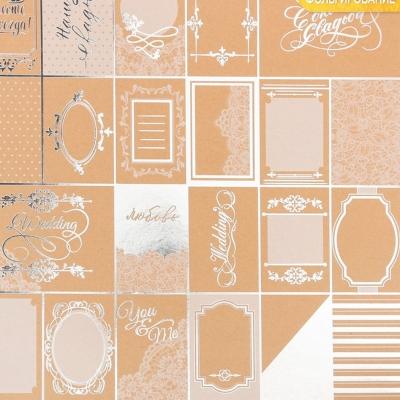 Бумага крафтовая для скрапбукинга с фольгированием «Наша свадьба», 30,5 х 30,5 см, 250 г/м