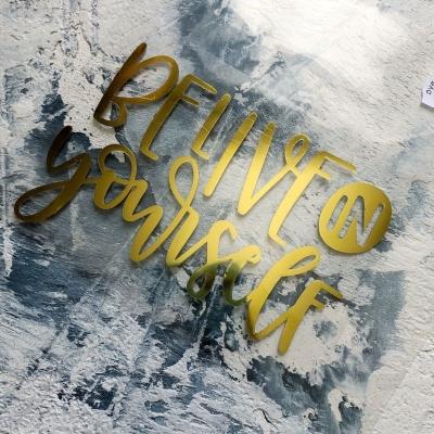 Надпись из золотого зеркального термотрансфера Believe in yourself, 10,2х6,5 см
