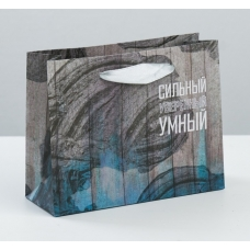 Пакет горизонтальный крафтовый «Сильному, уверенному, умному» 30 х 26 х 9 см