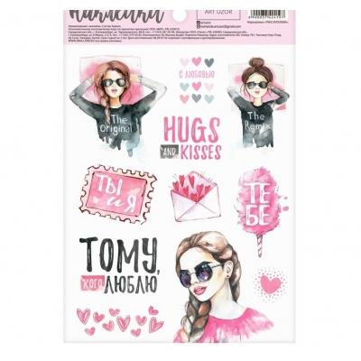 Наклейки бумажные «С любовью», 14 × 21 см