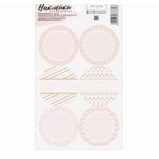 Наклейки «Розовый паттерн», 9 × 16 см