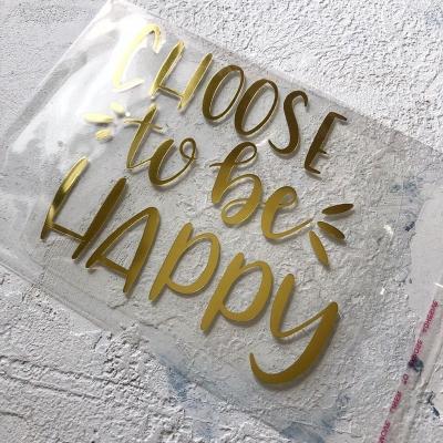 Надпись из зеркального термотрансфера Choose to be happy, цвет золото, 9,2х10см