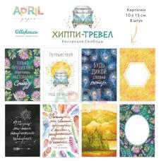 """Набор карточек """"Хиппи-тревел"""" April Paper"""