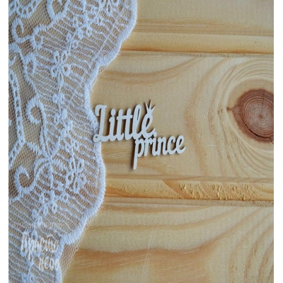 Little prince -1