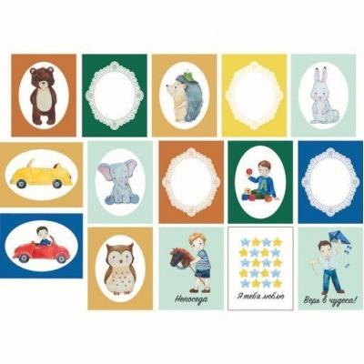 Набор карточек для скрапбукинга «Мальчишки»