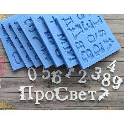 """Молд """"Русский алфавит и цифры с растительным орнаментом"""""""