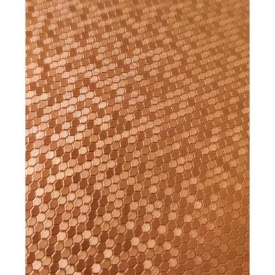 Кожзам на тканевой основе с тиснением соты - коричневый 33х70 см