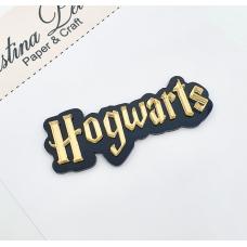 Надпись Hogwarts зеркальное золото на чёрном акриле