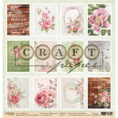 "Карточки 30.5x30.5 ""Чайная роза"" от Craft Paper"
