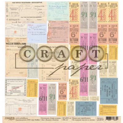 """Лист для вырезания """"Бланки и билеты"""" 30,5x30,5 от Craft Paper"""