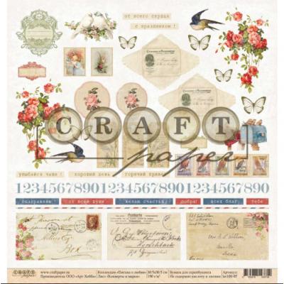 """Лист для вырезания """"Конверты и марки"""" 30,5x30,5 от Craft Paper"""