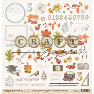 """Лист для вырезания """"Сентябрь"""" 30,5x30,5 от Craft Paper"""