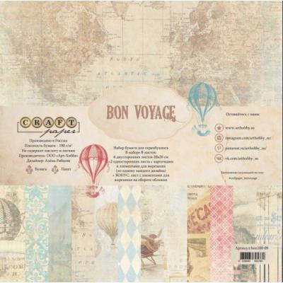 """Набор бумаги 20х20 """"Bon Voyage"""" от Craft Paper"""