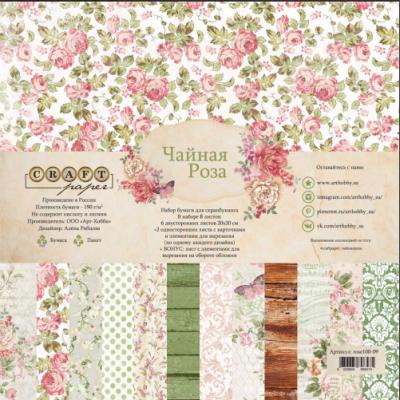 """Набор бумаги 20х20 """"Чайная роза"""" от Craft Paper"""