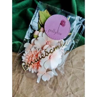 Набор цветов с хризантемой, персиковый