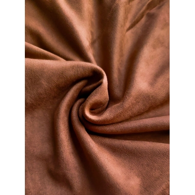 """Замша двухсторонняя коричневая """"Мокко"""", 25х70 см"""