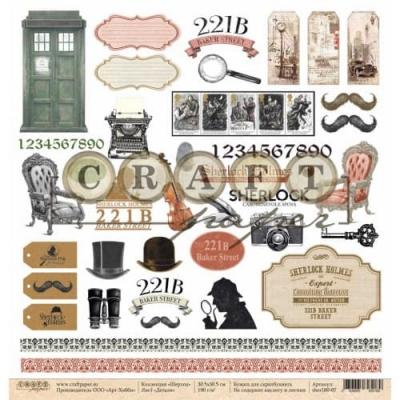 """Лист для вырезания """"Детали - Шерлок - обложка"""" 30x30 от Craft Paper"""