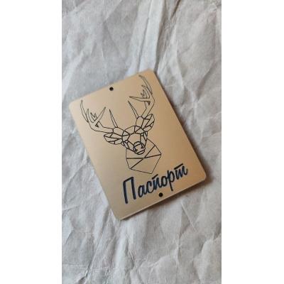 """Табличка """"Паспорт с полигональным оленем"""" золотая, 6х8 см"""
